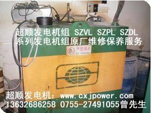 发电机组维修 5