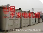 深圳发电机出租,0755-27491055,提供1-2000KW发电机出租