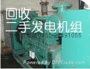 高价回收发电机组,0755-27489090, www.find888.com