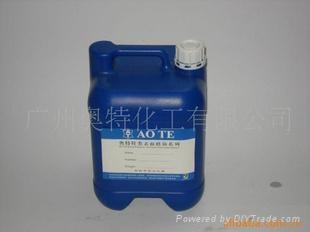 鞋材化工 水性涂边剂 1