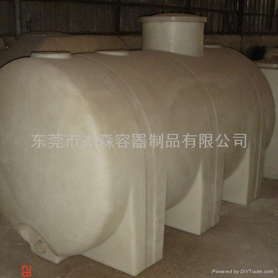 3100L环保耐酸碱腐蚀PE平底塑胶水箱 2