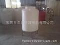 环保耐用PE锥底带架水箱