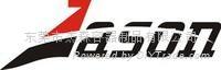东莞市杰森容器制品有限公司