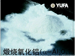 煅燒氧化鋁