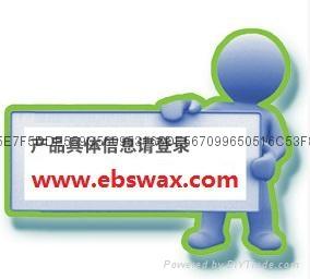 塗料透明阻燃劑PEPA 1