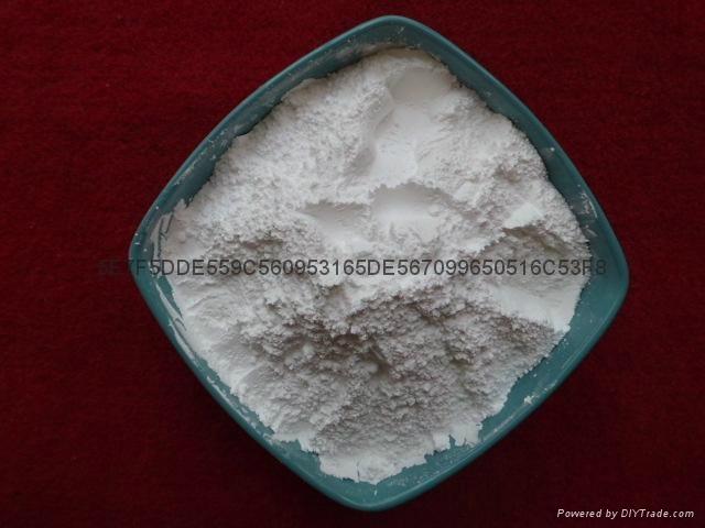四羥甲基氯化磷(THPC) 1