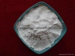 PET紡絲無鹵阻燃劑TPPO