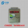 吴江浴室节水器 1