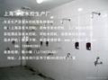 徐州IC卡浴室节水器