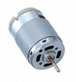 Air pump water pump hair dryer dc motor