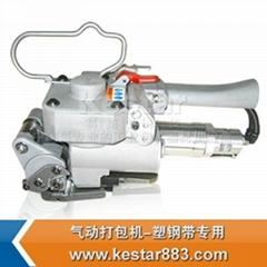 国产XQT-19气动打包机