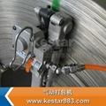 国产XQT-19气动打包机 3