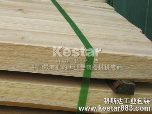 木材捆包专用PET打包带 1