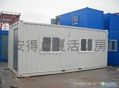 北京集裝箱活動房