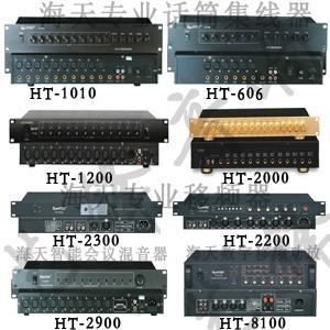 海天专业话筒集线器 1