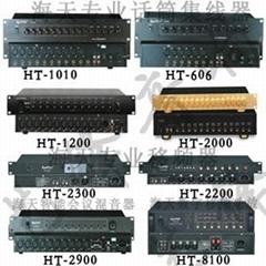 海天專業話筒集線器