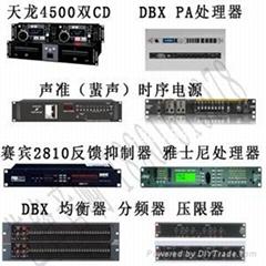 专业音响周边DBX