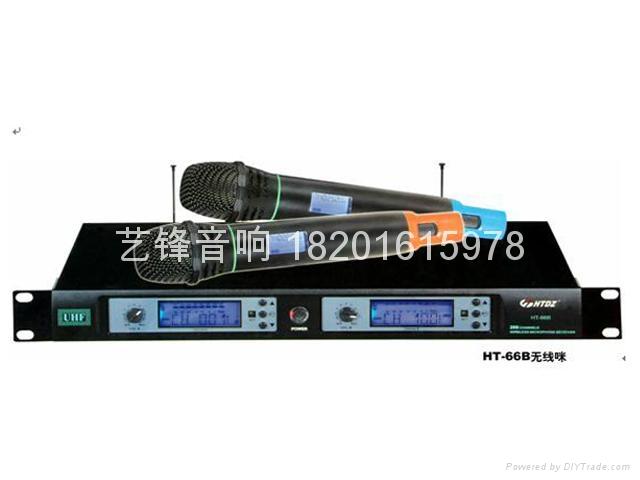 海天无线会议话筒 4