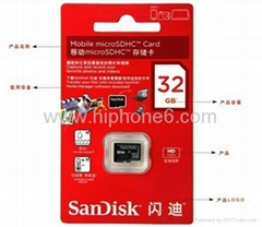 China manufacturer SanDisk 2GB 4GB 8GB