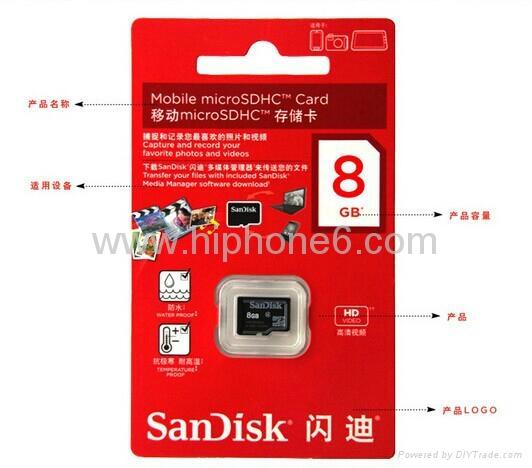 大量批發閃迪內存卡128MB/256MB/512MB/1GB/2GB/4GB/8GB/16GB/32GB 3