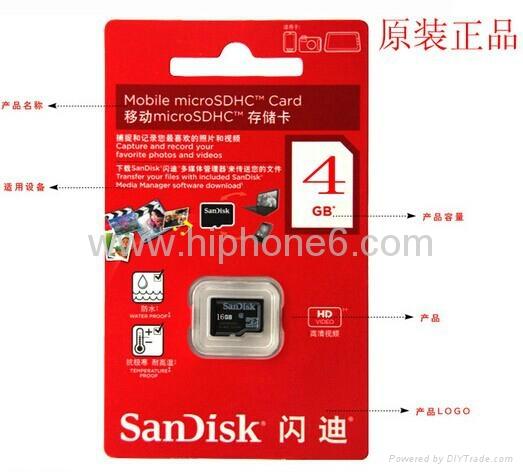 大量批發閃迪內存卡128MB/256MB/512MB/1GB/2GB/4GB/8GB/16GB/32GB 4