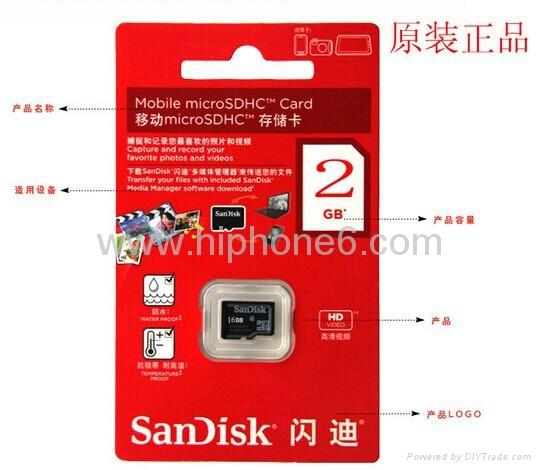 大量批發閃迪內存卡128MB/256MB/512MB/1GB/2GB/4GB/8GB/16GB/32GB 5