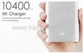 Hot Xiaomi 10400mAh USB Power Bank For Mobile Phones Tablets Lg Samsung New