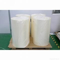 EVA膠膜包裝珍珠紙