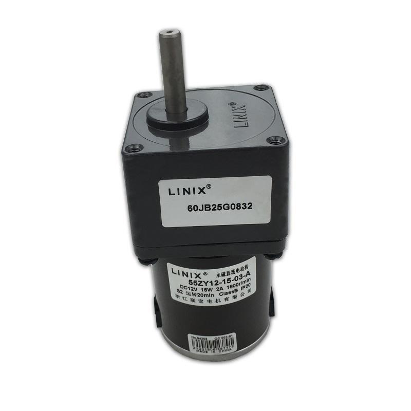 LINIX/聯宜電機股份45ZY系列直流減速電機 1