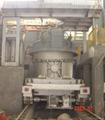 8吨炼钢电弧炉