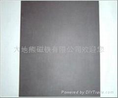 廠商直供優質橡膠磁素片