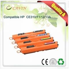 Compatible color toner cartridge for HP CE310A/CE311A/CE312A/CE313A