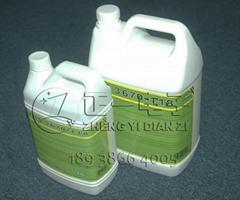 鏈條油 TCS進口高溫油 回流焊