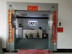 深圳市正一电子设备有限公司