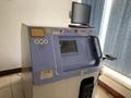 島津X-Ray 檢測設備SMX-1000 Plus時效分析 2