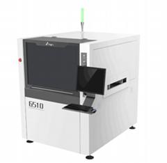 正实G510高端激光打标机镭雕机打码机