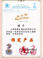 木棉(环锭纺)纱线 2