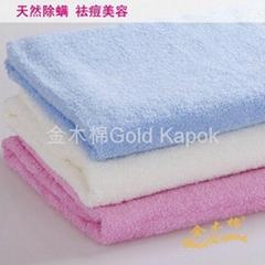野生木棉洁肤美容浴巾