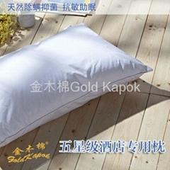 野生木棉羽绒枕