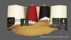 木棉色紡紗線
