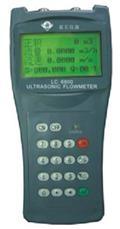 LC6800系列超声波流量计