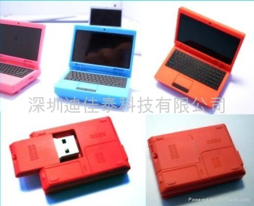 笔记本电脑U盘 1
