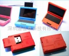 笔记本电脑U盘