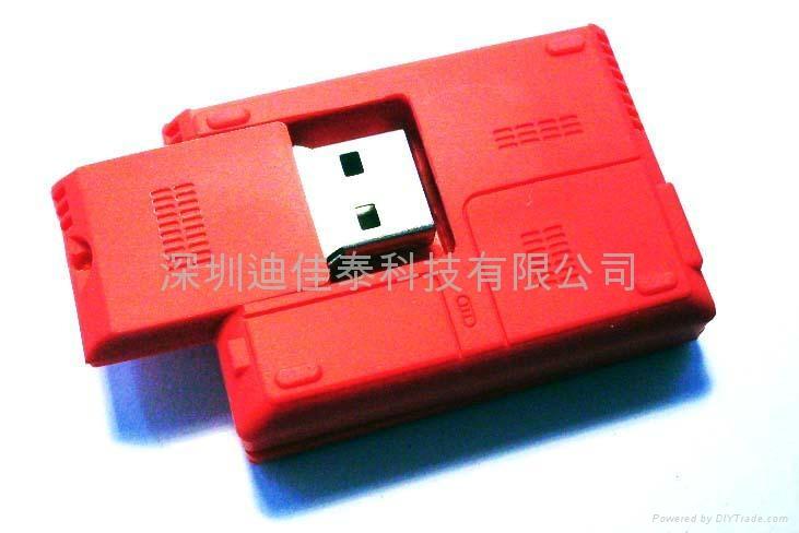 筆記本電腦U盤 2