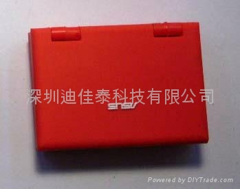 筆記本電腦U盤 3