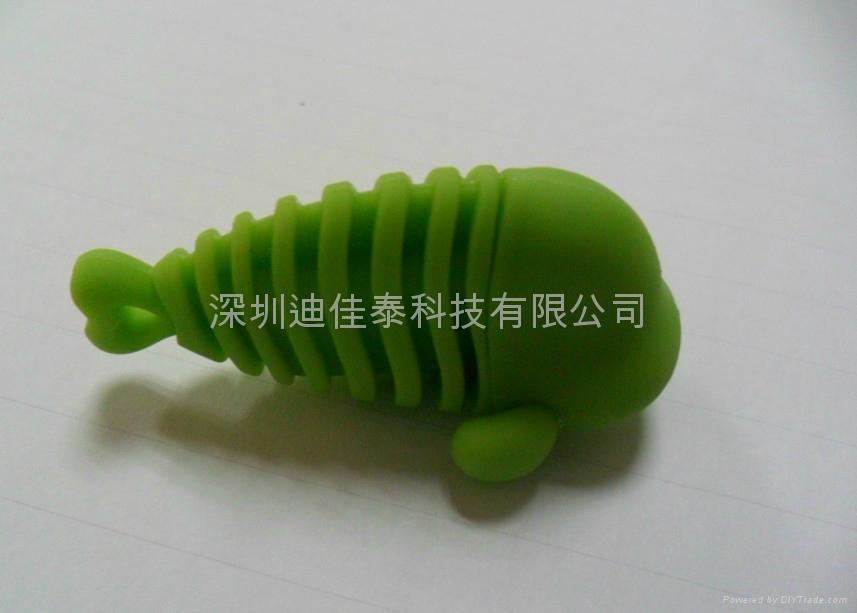 魚骨U盤 1