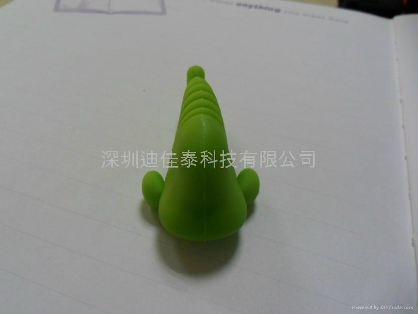 魚骨U盤 2