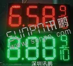LED oil  price sign wholesale