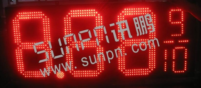 LED gas price sign factory outdoor 1
