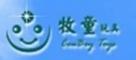 廣州市牧童玩具有限公司